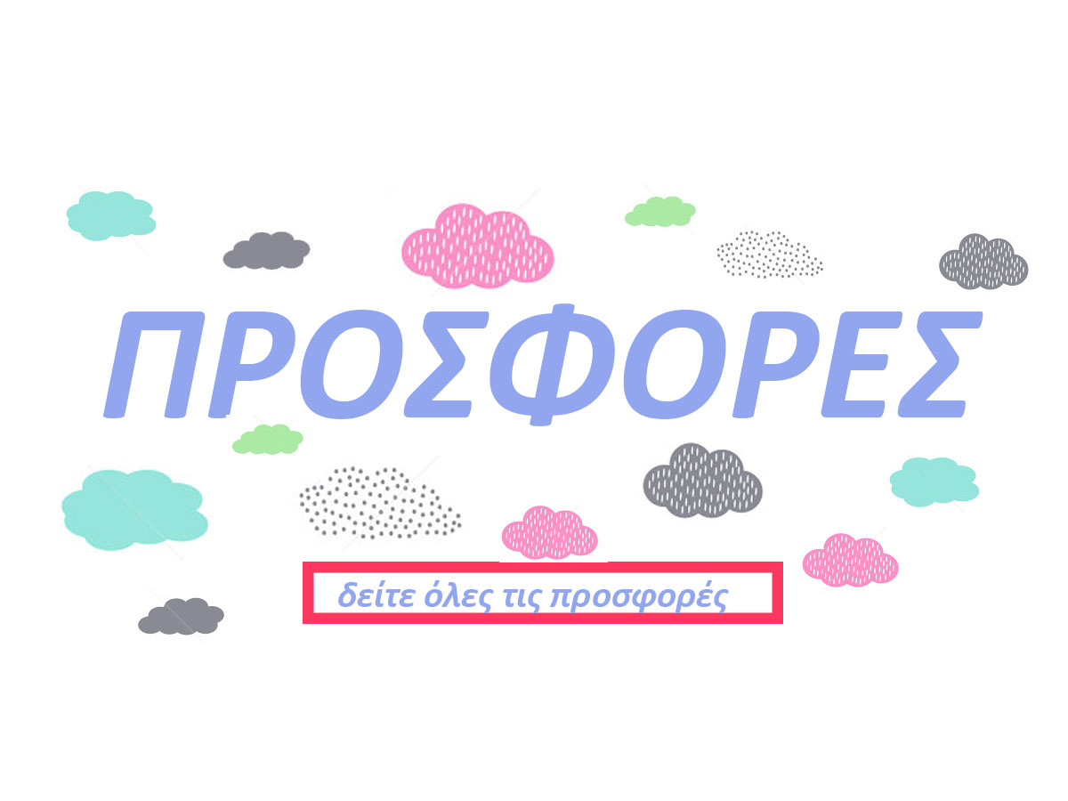 prosfores